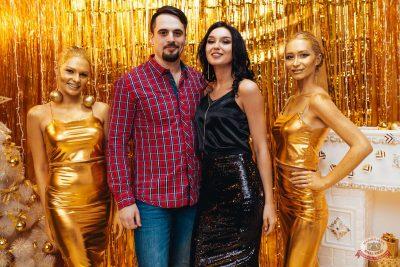 Новый год 2019: Golden Night, 1 января 2019 - Ресторан «Максимилианс» Челябинск - 8
