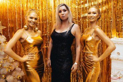 Новый год 2019: Golden Night, 1 января 2019 - Ресторан «Максимилианс» Челябинск - 9