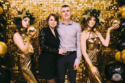Новый год 2020: Bohemia Night, 1 января 2020 - Ресторан «Максимилианс» Челябинск - 11