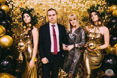 Новый год 2020: Bohemia Night, 1 января 2020 - Ресторан «Максимилианс» Челябинск - 12