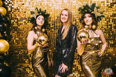 Новый год 2020: Bohemia Night, 1 января 2020 - Ресторан «Максимилианс» Челябинск - 13