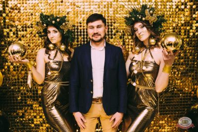 Новый год 2020: Bohemia Night, 1 января 2020 - Ресторан «Максимилианс» Челябинск - 15