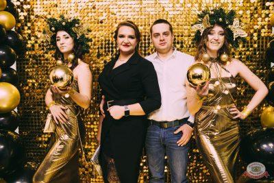 Новый год 2020: Bohemia Night, 1 января 2020 - Ресторан «Максимилианс» Челябинск - 16