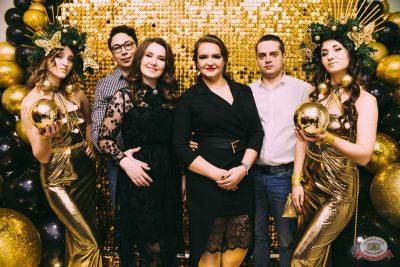Новый год 2020: Bohemia Night, 1 января 2020 - Ресторан «Максимилианс» Челябинск - 17