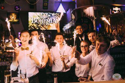 Новый год 2020: Bohemia Night, 1 января 2020 - Ресторан «Максимилианс» Челябинск - 2