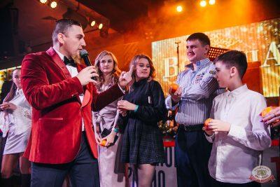 Новый год 2020: Bohemia Night, 1 января 2020 - Ресторан «Максимилианс» Челябинск - 21