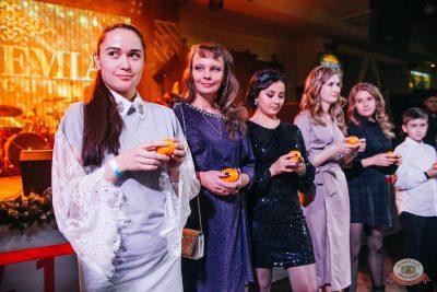 Новый год 2020: Bohemia Night, 1 января 2020 - Ресторан «Максимилианс» Челябинск - 22