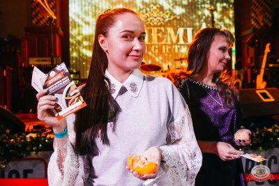 Новый год 2020: Bohemia Night, 1 января 2020 - Ресторан «Максимилианс» Челябинск - 23