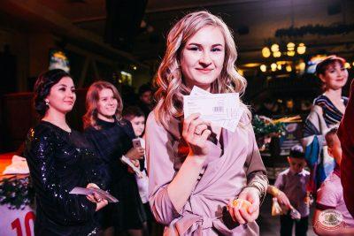 Новый год 2020: Bohemia Night, 1 января 2020 - Ресторан «Максимилианс» Челябинск - 26
