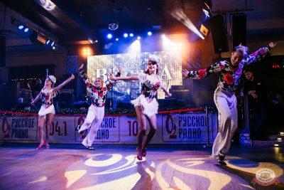 Новый год 2020: Bohemia Night, 1 января 2020 - Ресторан «Максимилианс» Челябинск - 27