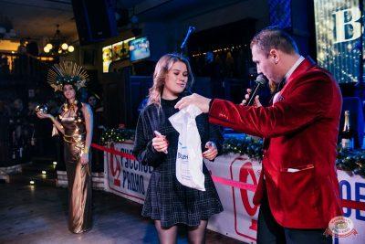 Новый год 2020: Bohemia Night, 1 января 2020 - Ресторан «Максимилианс» Челябинск - 28