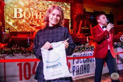 Новый год 2020: Bohemia Night, 1 января 2020 - Ресторан «Максимилианс» Челябинск - 29