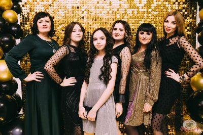 Новый год 2020: Bohemia Night, 1 января 2020 - Ресторан «Максимилианс» Челябинск - 3