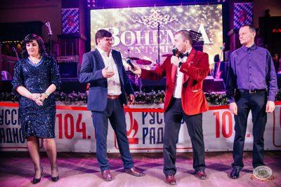 Новый год 2020: Bohemia Night, 1 января 2020 - Ресторан «Максимилианс» Челябинск - 33