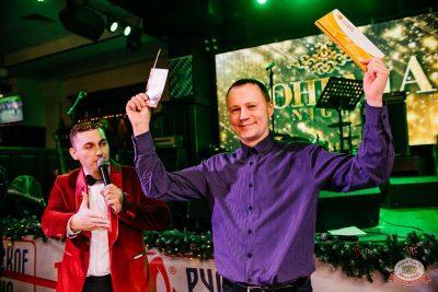 Новый год 2020: Bohemia Night, 1 января 2020 - Ресторан «Максимилианс» Челябинск - 34