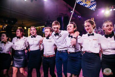 Новый год 2020: Bohemia Night, 1 января 2020 - Ресторан «Максимилианс» Челябинск - 35