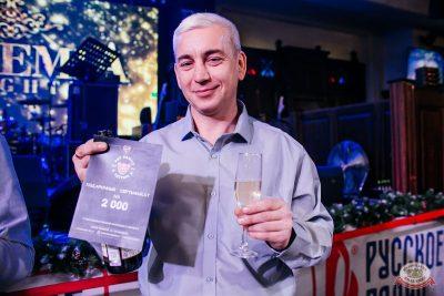Новый год 2020: Bohemia Night, 1 января 2020 - Ресторан «Максимилианс» Челябинск - 37