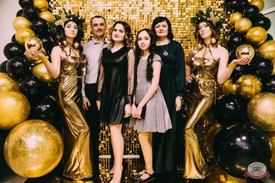 Новый год 2020: Bohemia Night, 1 января 2020 - Ресторан «Максимилианс» Челябинск - 4
