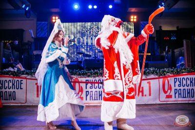 Новый год 2020: Bohemia Night, 1 января 2020 - Ресторан «Максимилианс» Челябинск - 41