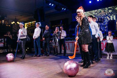 Новый год 2020: Bohemia Night, 1 января 2020 - Ресторан «Максимилианс» Челябинск - 44
