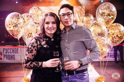 Новый год 2020: Bohemia Night, 1 января 2020 - Ресторан «Максимилианс» Челябинск - 53