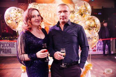 Новый год 2020: Bohemia Night, 1 января 2020 - Ресторан «Максимилианс» Челябинск - 54