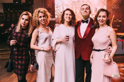 Новый год 2020: Bohemia Night, 1 января 2020 - Ресторан «Максимилианс» Челябинск - 55