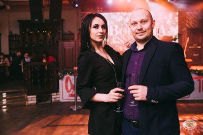 Новый год 2020: Bohemia Night, 1 января 2020 - Ресторан «Максимилианс» Челябинск - 56