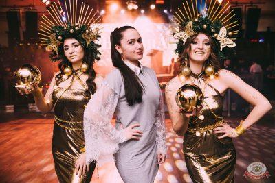 Новый год 2020: Bohemia Night, 1 января 2020 - Ресторан «Максимилианс» Челябинск - 57