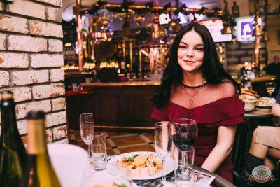 Новый год 2020: Bohemia Night, 1 января 2020 - Ресторан «Максимилианс» Челябинск - 59
