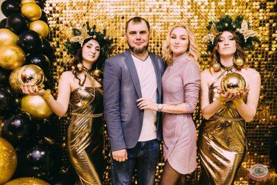 Новый год 2020: Bohemia Night, 1 января 2020 - Ресторан «Максимилианс» Челябинск - 6