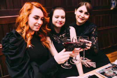Новый год 2020: Bohemia Night, 1 января 2020 - Ресторан «Максимилианс» Челябинск - 63