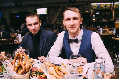 Новый год 2020: Bohemia Night, 1 января 2020 - Ресторан «Максимилианс» Челябинск - 66