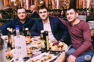Новый год 2020: Bohemia Night, 1 января 2020 - Ресторан «Максимилианс» Челябинск - 67