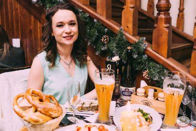 Новый год 2020: Bohemia Night, 1 января 2020 - Ресторан «Максимилианс» Челябинск - 68
