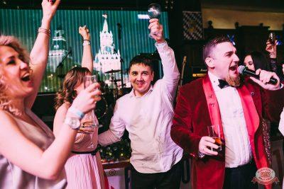 Новый год 2020: Bohemia Night, 1 января 2020 - Ресторан «Максимилианс» Челябинск - 71