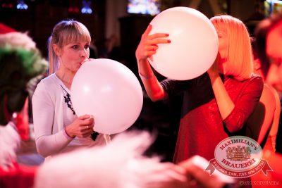 Репетиция Нового года группой «Кафе Улыбка», 13 декабря 2014 - Ресторан «Максимилианс» Челябинск - 10
