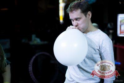 Репетиция Нового года группой «Кафе Улыбка», 13 декабря 2014 - Ресторан «Максимилианс» Челябинск - 12