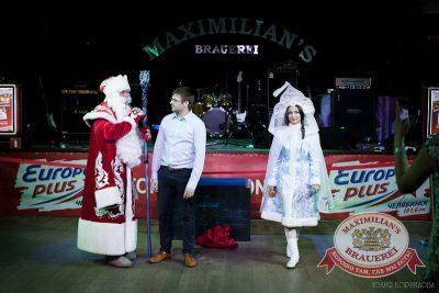 Репетиция Нового года группой «Кафе Улыбка», 13 декабря 2014 - Ресторан «Максимилианс» Челябинск - 24