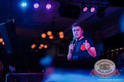 Александр Незлобин, 19 марта 2015 - Ресторан «Максимилианс» Челябинск - 02
