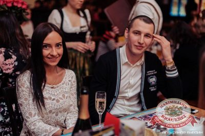 Александр Незлобин, 19 марта 2015 - Ресторан «Максимилианс» Челябинск - 05