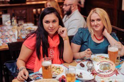 Александр Незлобин, 19 марта 2015 - Ресторан «Максимилианс» Челябинск - 06