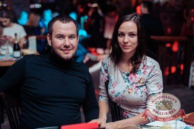 Александр Незлобин, 19 марта 2015 - Ресторан «Максимилианс» Челябинск - 09