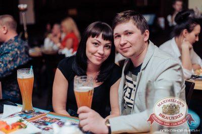 Александр Незлобин, 19 марта 2015 - Ресторан «Максимилианс» Челябинск - 10