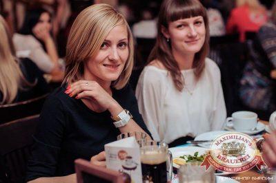 Александр Незлобин, 19 марта 2015 - Ресторан «Максимилианс» Челябинск - 14