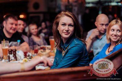 Александр Незлобин, 19 марта 2015 - Ресторан «Максимилианс» Челябинск - 15