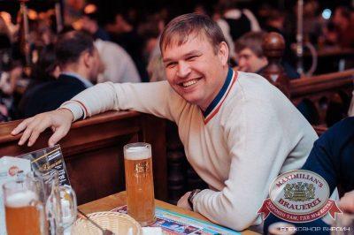 Александр Незлобин, 19 марта 2015 - Ресторан «Максимилианс» Челябинск - 19