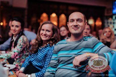 Александр Незлобин, 19 марта 2015 - Ресторан «Максимилианс» Челябинск - 21