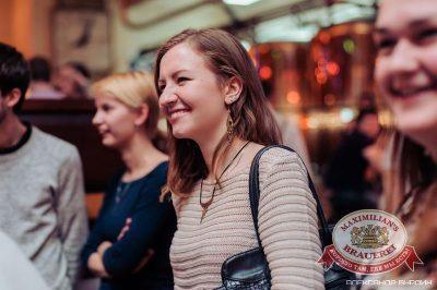Александр Незлобин, 19 марта 2015 - Ресторан «Максимилианс» Челябинск - 22