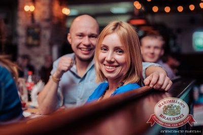 Александр Незлобин, 19 марта 2015 - Ресторан «Максимилианс» Челябинск - 23